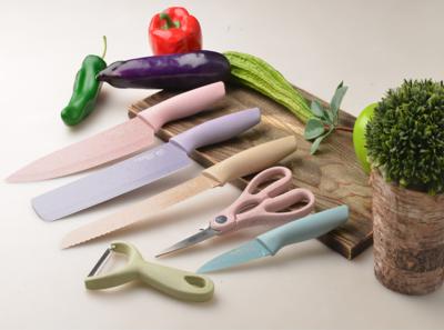EVERRICH刀具六件套